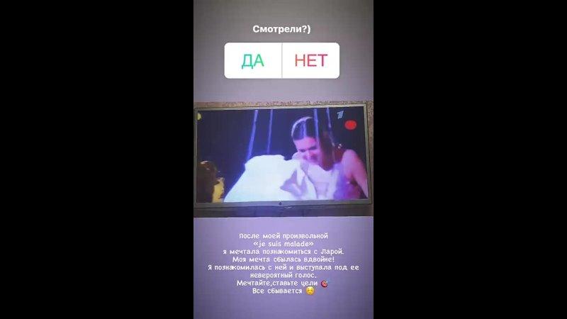 Аделина Сотникова 10 05 21