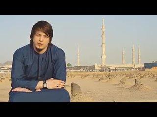 Исмаиль Абу Мухаммад(360P).mp4
