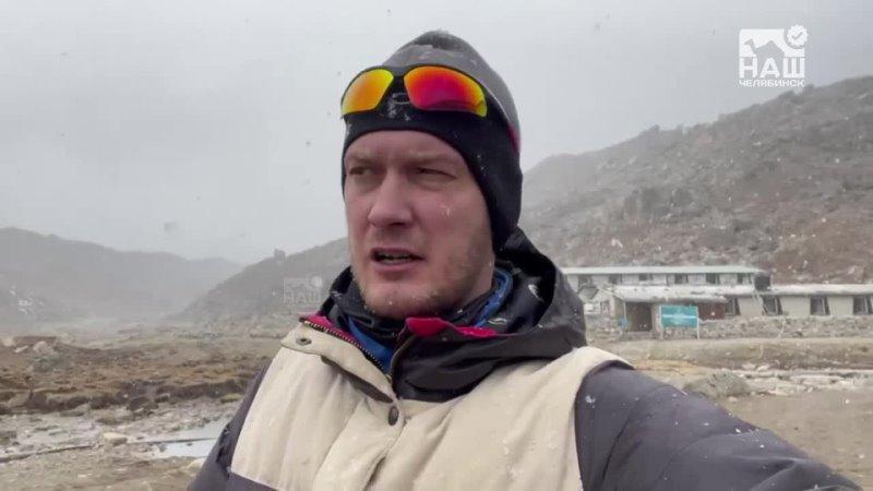 Челябинские туристы застряли в Гималаях из-за отмены перелетов