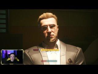 Андрес Хелльман из Cyberpunk 2077 моргнул.