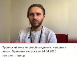 Видео от TELEGRAM NEWS