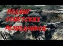Видео от Людмилы Креневой