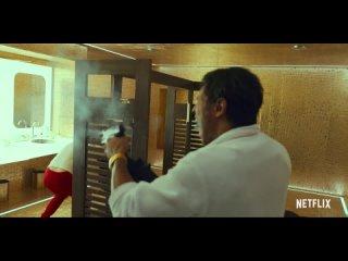 «Последний наёмник» — трейлер