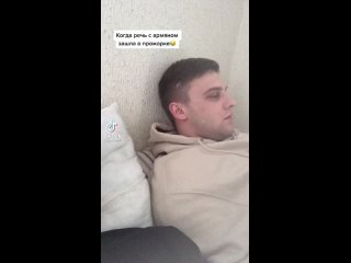 реализм и справедливость kullanıcısından video