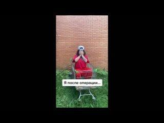 Бьянка • TikTok • @biankamusic  Боль… 😩 #бьянка #кеды #втоп #врек