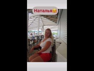 Видео от Натальи Зарецкой