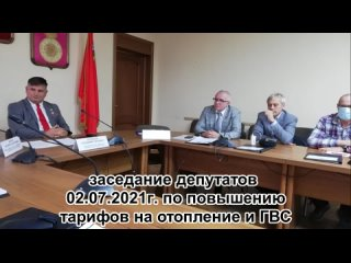 Video by Alexander Belimov