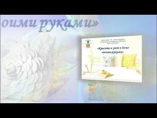 Видео от Библиотеки Межпоселенческой