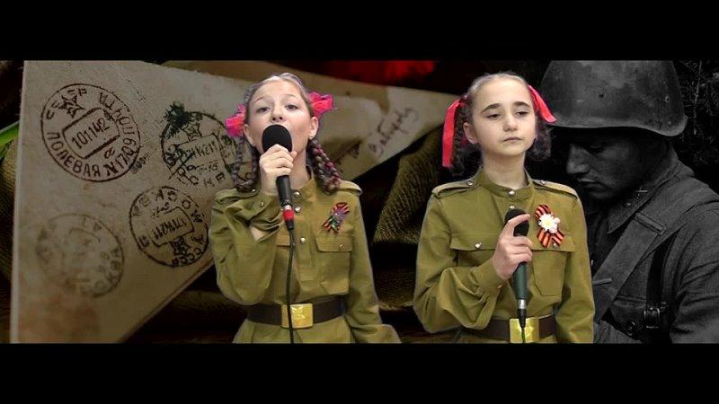 Горбачева Валерия и Яковлева Виктория