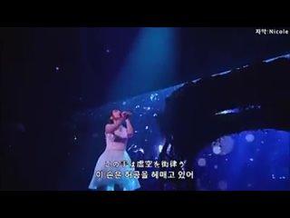 Nana Mizuki - Blue Rose
