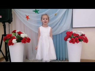 Антонова Полина 5лет Детский сад №