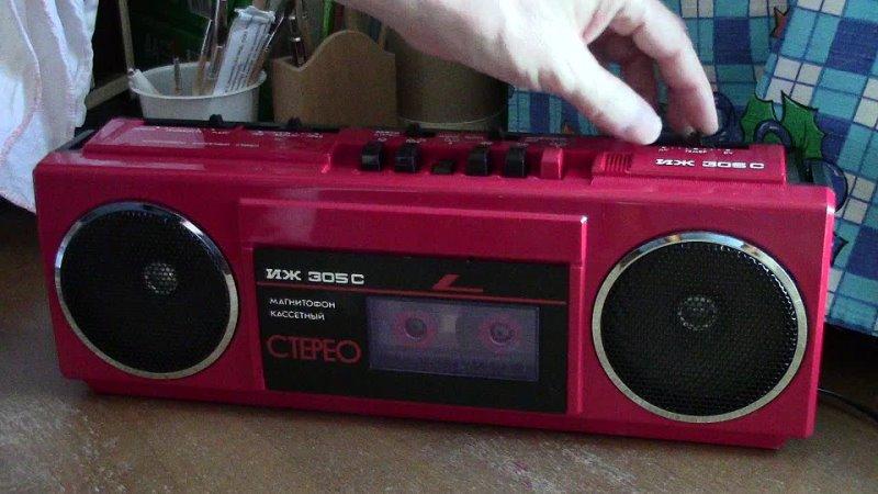 Кассетный магнитофон ИЖ 305С