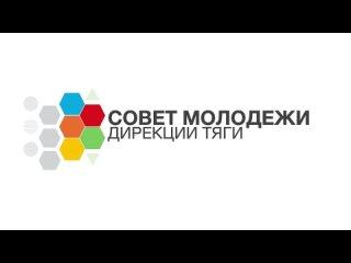 РЖД Стихи.mp4