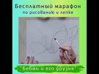 Видео от Цветик-семицветик - студия семейного творчества