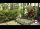 Почтили память Галины Старовойтовой