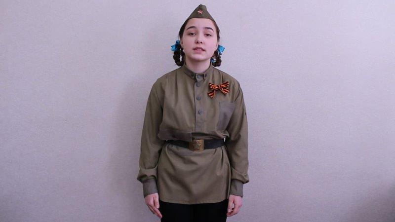 Ирина Боброва 14 лет Баллада о десанте