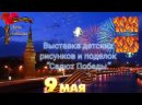 XiaoYing_Video_1620500954796_1080HD.mp4