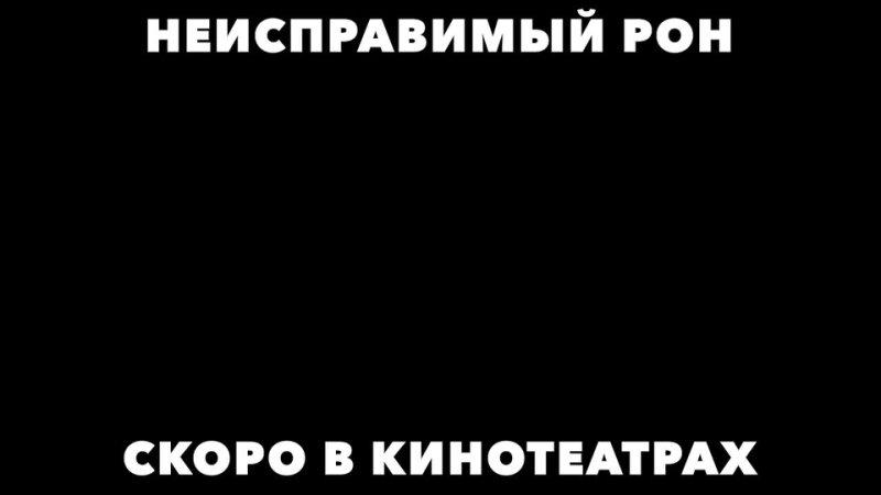 Видео от ГЛОБАЛ СИНЕМА КОНАКОВО