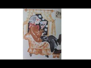 """К.И.Чуковский """"Федорино горе"""": цикл громких чтений онлайн """"Почитай мне, мама!""""(0+)"""