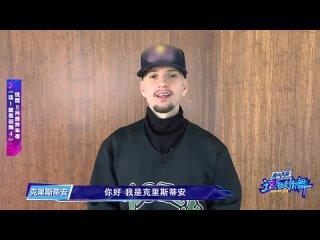 [Street Dance of China 4] Кристиан (Poppin'C)