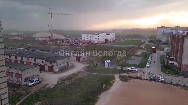Пыльная буря в Вологде