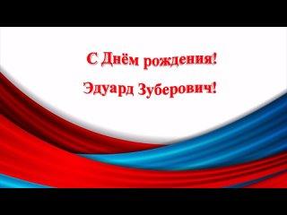 """Video by Киокусинкай Клуб """"Русь"""""""