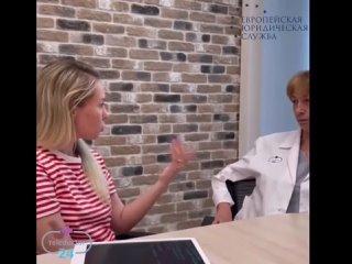 Знакомство с врачом акушером-гинекологом Теледоктор 24 Марией Меньшиковой