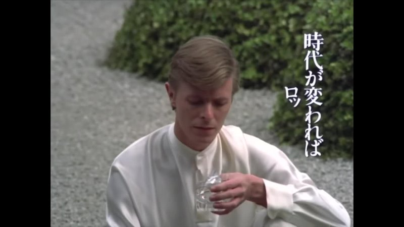 David Bowie • Crystal Jun Rock • The Garden Version • Japanese TV Ad • March 1980