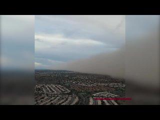 Песчаная буря в штате Аризона
