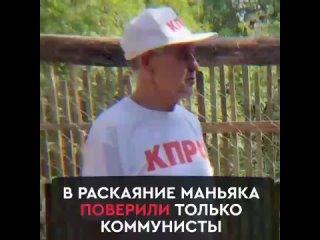 """Видео от Издание """"Подъем"""""""