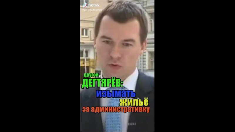 Видео от Иоанны Гориной