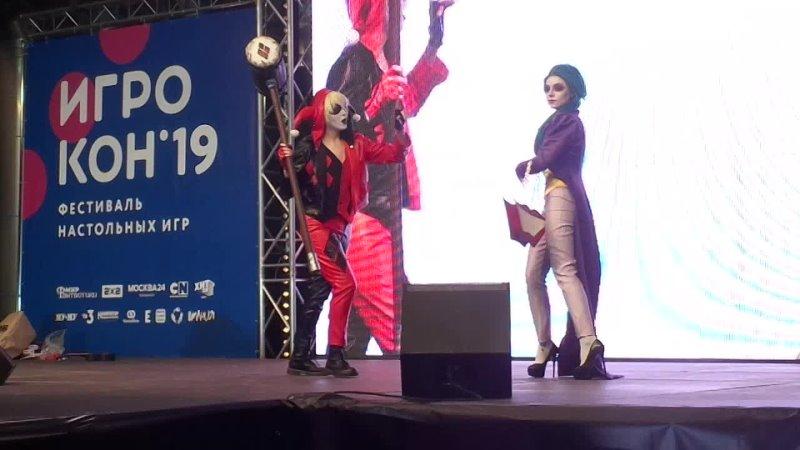 Косплей дефиле DC Comics фем Джокер и муж Харли Квинн