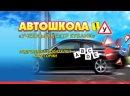 Видео от Армавир ◄ Новости - Афиша ► gorodarmavir