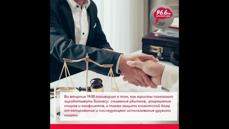 Адвокаты Sollars расскажут о том как помогают бизнесу в Новосибирске