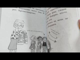 Видео от Воротынская центральная детская библиотека