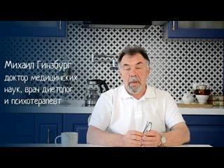 Медицинский центр «Открытие» kullanıcısından video