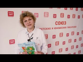 Интервью с Еленой Хрусталёвой