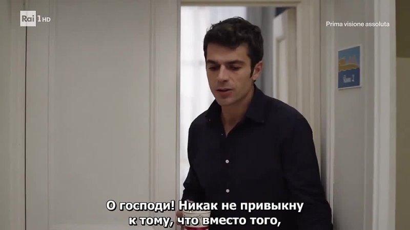 Сирены 1x07 Sirene 2017 sub