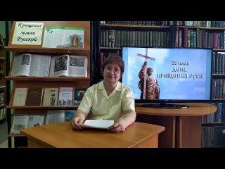Video by Заокская центральная библиотека им.В.Д.Поленова