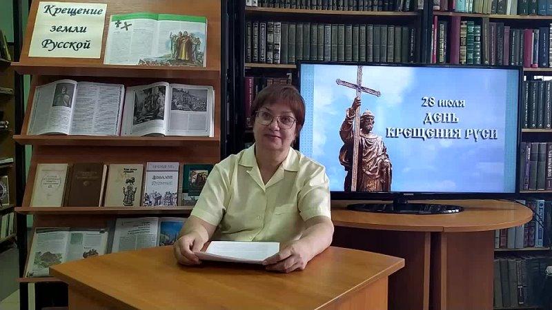 Видео от Заокская центральная библиотека им В Д Поленова