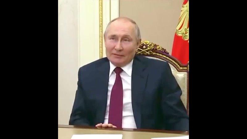 Мудрые слова Путина