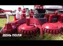 """В Ленобласти открывается большой сельскохозяйственный праздник """"День поля"""""""