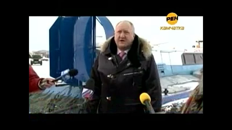 Новости 24 (РЕН ТВ Камчатка, 01.02.2013)