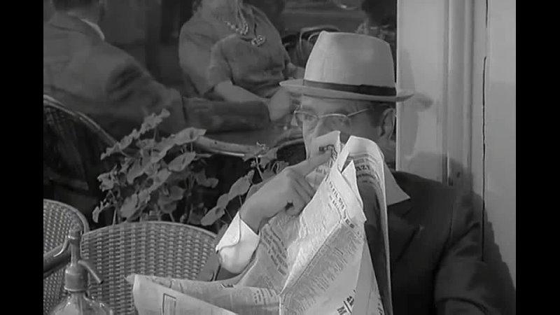 АГЕНТ ПОНЕВОЛЕ 1961 комедия Геза фон Радваньи Хельмут Койтнер Георг Маришка 720p