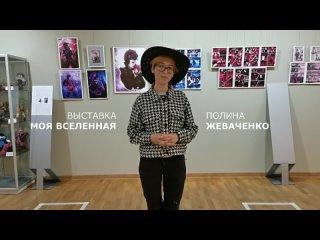 Video by Государственный художественный музей