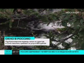 Анонс, рекламный блок и продолжение новостей в парке искусств МУЗЕОН (Москва 24, , 9:25)