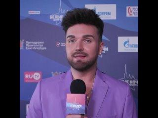 Панайотов в телеверсии концерта Белые Ночи Санкт-Петербурга 2021 18 июля в 17: