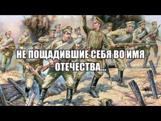 Видео от Славянския-Историко-Краеведчески Музея