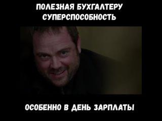 MovaviClips_Video_79
