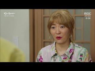MBC 일일드라마 [밥이 되어라] 112회 (수) 2021-06-23 아침8시50분